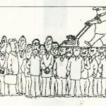 ΣΤΟΧΟΣ  ΤΗΣ ΑΥΤΟΑΞΙΟΛΟΓΗΣΗΣ ΚΑΙ ΤΗΣ ΑΞΙΟΛΟΓΗΣΗΣ ΤΟΥ ΕΚΠΑΙΔΕΥΤΙΚΟΎ  Η  ΟΛΟΚΛΗΡΩΤΙΚΗ ΔΙΑΛΥΣΗ ΤΟΥ ΔΗΜΟΣΙΟΥ ΣΧΟΛΕΙΟΥ