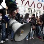 ΠΑΡΕΜΒΑΣΕΙΣ ΚΙΝΗΣΕΙΣ ΣΥΣΠΕΙΡΩΣΕΙΣ ΠΕ:Όλοι στη συγκέντρωση στα Δικαστήρια (πρώην σχολή Ευελπίδων – κτήριο 7)  Πέμπτη 23/1 9.00 πμ.Κάτω τα χέρια από τις λαϊκές και εργατικές ελευθερίες!  Να αθωωθεί ο Παύλος Αντωνόπουλος