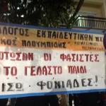 Πάνω από 3000 αντιφασίστες διαδήλωσαν στο Κερατσίνι - όλοι το Σάββατο στην αντιφασιστική συγκέντρωση