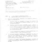 """Σύλλογος Εκπ/κων ΠΕ """"Ο Περικλής"""":H ΓΑΔΑ καλεί τα αστυνομικά τμήματα να μεθοδεύσουν προσωπικές επαφές – συναντήσεις με τους διευθυντές των σχολικών μονάδων"""