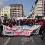 Η ΕΕ της ΑΔΕΔΥ ΚΑΛΕΙ ΟΛΕΣ ΚΑΙ ΟΛΟΥΣ  σήμερα Παρασκευή 13 Ιουνίου 2014  στις 14.00 σε συγκέντρωση συμπαράστασης στις αγωνιζόμενες καθαρίστριες