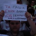 Οι Παρεμβάσεις Κινήσεις Συσπειρώσεις ΠΕ καλούν την Τετάρτη 11 Ιουνίου στις 6:30 γονείς, εκπαιδευτικούς και μαθητές στη συγκέντρωση διαμαρτυρίας έξω από τη Βουλή που διοργανώνουν Σύλλογοι ΠΕ, ΕΛΜΕ και η ΟΜΟΣΠΟΝΔΙΑ ΕΝΩΣΕΩΝ ΣΥΛΛΟΓΩΝ ΓΟΝΕΩΝ ΜΑΘΗΤΩΝ ΠΕΡΙΦΕΡΕΙΑΣ ΑΤΤΙΚΗΣ