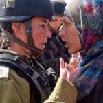 Αλληλεγγύη στον αγώνα του Παλαιστινιακού λαού για γη κι ελευθερία
