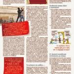 Προκήρυξη Παρεμβάσεων Κινήσεων Συσπειρώσεων για εκλογές ΚΥΣΠΕ