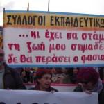 Φωτορεπορταζ από την αντιφασιστική -αντιναζιστική συγκέντρωση σωματείων και οργανώσεων στη δίκη της ΧΑ στον Κορυδαλλό 20 4 2015