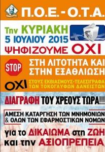 POE-OTA.5_IOYLH