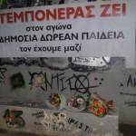 Το εκπαιδευτικό και εργατικό κίνημα τίμησαν  τον Νίκο Τεμπονέρα 25 χρόνια μετά τη δολοφονία του 9 1 2015