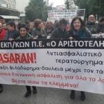 2016_3_11 Επικοινωνιακό παιχνίδι-καμία δέσμευση από το υπουργείο Για επικοινωνιακό παιχνίδι – φύλλο συκής για τις αντιεκπαιδευτικές πολιτικές της κυβέρνησης ΣΥΡΙΖΑ – ΑΝΕΛ, ήθελε ο υπουργός παιδείας, τη σημερινή συνάντησή του 11 3 2016 με τα ΔΣ της ΟΛΜΕ και της ΔΟΕ.KOINH ΔΗΛΩΣΗ ΤΩΝ ΕΚΠΡΟΣΩΠΩΝ ΤΩΝ ΠΑΡΕΜΒΑΣΕΩΝ ΠΕ & ΔΕ