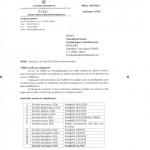 επιστολή  του  διοικητή   του ΕΤΕΑ  προς  Π.Ε.Σ.ΕΚ και  απάντηση της  Π.Ε.Σ.ΕΚ