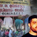 4 χρόνια από τη δολοφονία του Παύλου Φύσσα - συγκεντρώσεις και πορείες