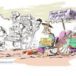 Παρεμβάσεις ΠΕ: Ο ΟΟΣΑ (ξανα)έρχεται με τις ευλογίες της κυβέρνησης