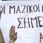Η μαζική κινητοποίηση της 16ης Μάρτη δείχνει το δρόμο: συνεχίζουμε τον αγώνα μέχρι τη νίκη! Φωτορεπορτάζ και βίντεο