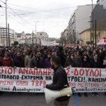 Μεγαλειώδες συλλαλητήριο - δακρυγόνα και καταστολή