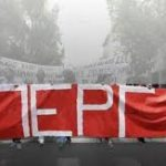 ΜΑΖΙΚΑ, ΜΑΧΗΤΙΚΑ ΣΤΗΝ 24ΩΡΗ ΑΠΕΡΓΙΑ ΣΤΙΣ 24/9 Για να μην γυρίσουμε στα ματωμένα χρόνια που η απεργία ήταν παράνομη !