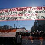 Να αποσυρθεί το νομοσχέδιο που εξισώνει τα ιδιωτικά κολλέγια με τα Δημόσια Πανεπιστήμια! Πανεκπαιδευτικός αγώνας διαρκείας τώρα!