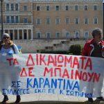 Παρεμβάσεις ΠΕ: Η διαδήλωση και η δημοκρατία δεν ακρωτηριάζονται!