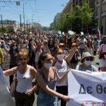 Πρόγραμμα Δράσης: Να αποσυρθεί το πολυνομοσχέδιο Κεραμέως και η τροπολογία του αίσχους