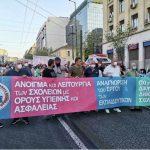 Μαζικό και δυναμικό το πανεκπαιδευτικό συλλαλητήριο (φωτορεπορτάζ και βίντεο από Αθήνα, Θεσσαλονίκη, Ροδόπη)