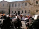 """Σύλλογος Εκπ/κων Π.Ε. Κερατσινίου-Περάματος """"Ν.Πλουμπίδης"""": Κάλεσμα σε διαμαρτυρία στην Εισαγγελία Πειραιά, 17 02, στις 12:30"""